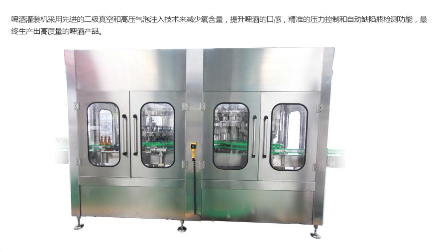 (6)啤酒灌装机中文详情页_06
