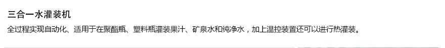 (5)膜包机中文详情页_08
