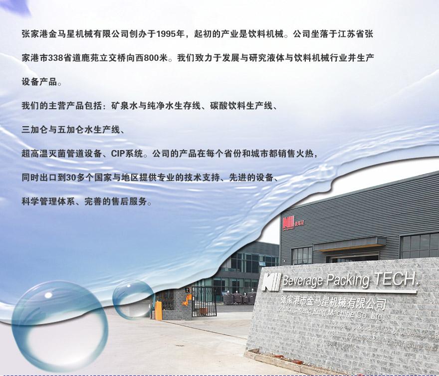 (7)水处理中文详情页_13