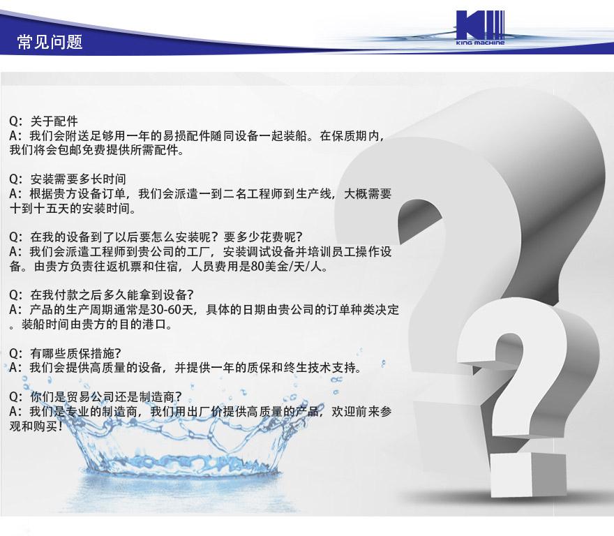 1-3gallon-water-filling-machine详情页中文_12